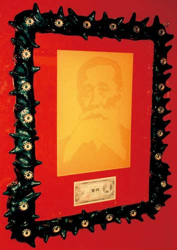 609 Taisuke Itagaki (百円札)