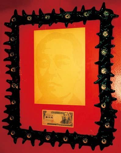 615 Yukichi Fukuzawa (一万円札)