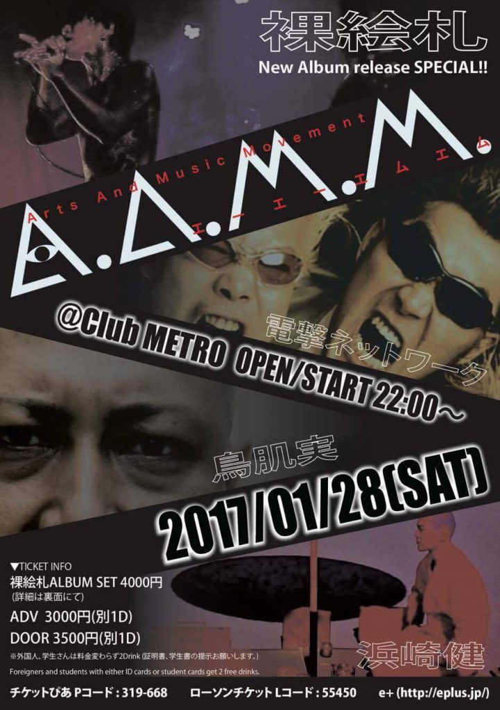 【A.A.M.M.】Arts And Music Movement Club METRO x 裸絵札New Albumrelease SPECIAL!!
