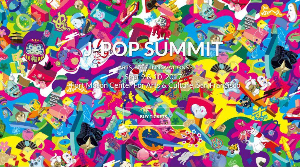 Jポップサミット2017 @サンフランシスコに浜崎が出演します