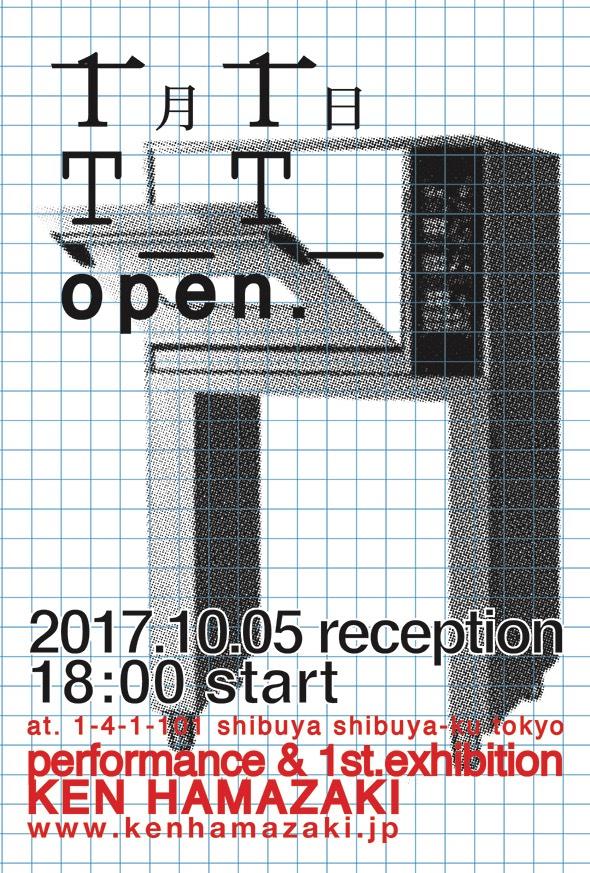 オーガニック食材にこだわった焼き菓子とパンの店 『T_T_ 』のオープニングで浜崎の展覧会とお茶会が開催されます