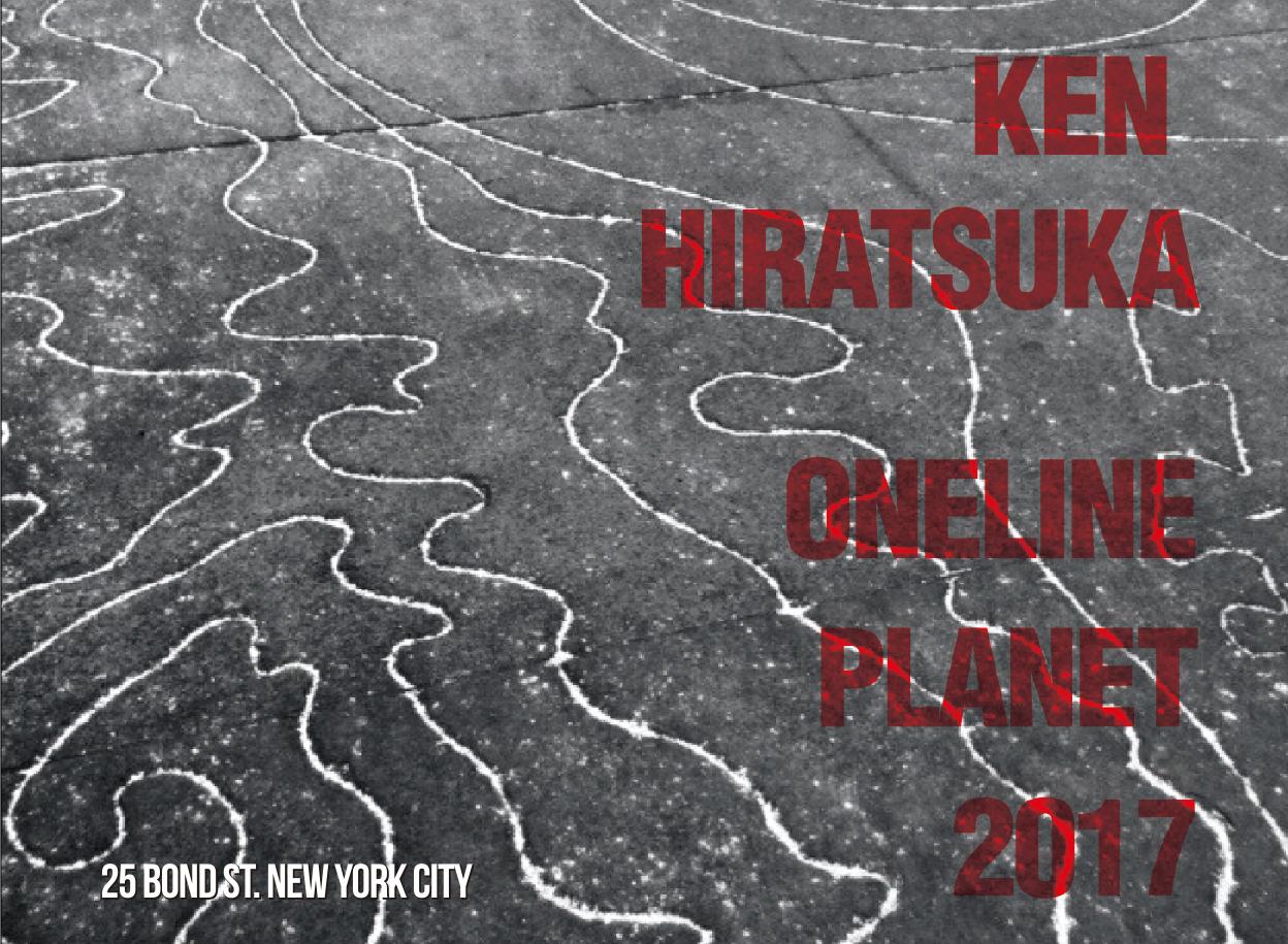 KEN HIRATSUKA 「ONELINE PLANET 2017」展覧会
